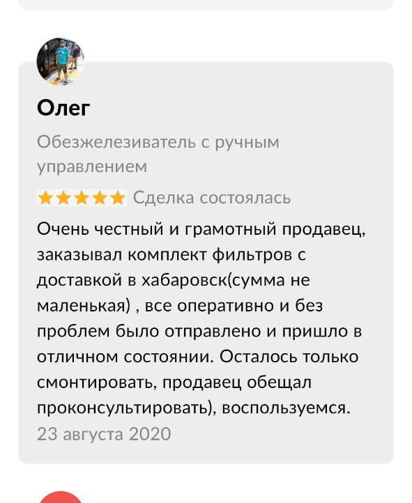 mr-filters.ru отзывы
